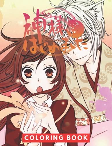 Kamisama Kiss Coloring Book: JUMBO Coloring Book For Kids   Ages 2-13+ Kamisama Kiss Colouring Book Gift For Children